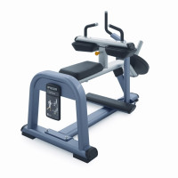 Discovery Plate Loaded Calf Raise 616